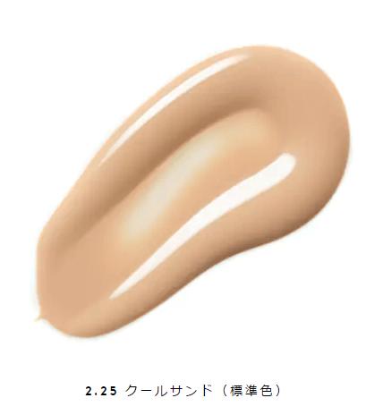 インテンシブ スキン セラム ファンデーションクールサンド(標準色)の色