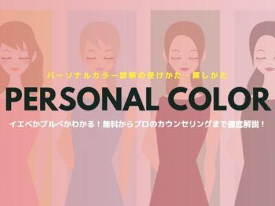 春夏秋冬の色をバックにした女性4人のイラスト
