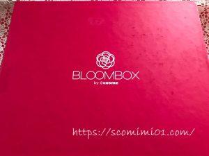 ブルームボックス