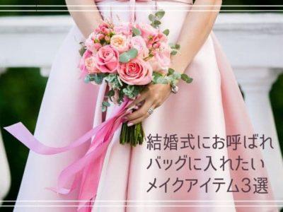 ピンクのドレスと花束