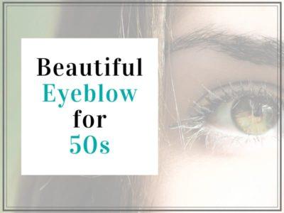 女性の目と眉のアップ