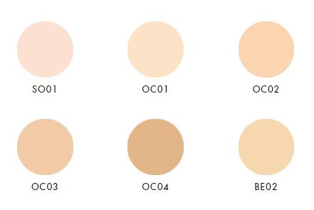 ルナソルグロウイングシームレスバームの色展開は6色