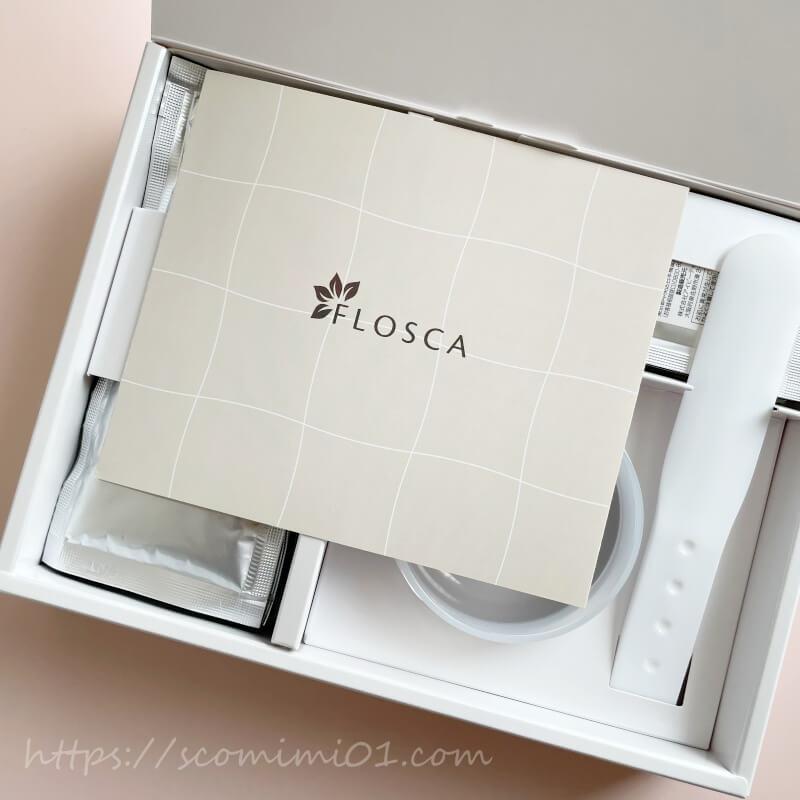 FLOSCA炭酸パックの初回限定ボックスを開けたところ