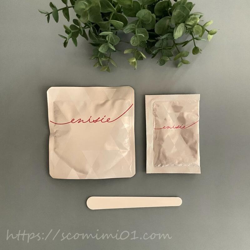 エニシーグローパック1回に使うもの1料、2料、スパチュラ