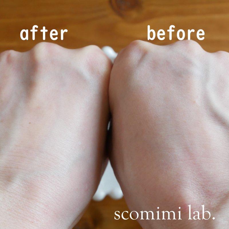マキアージュドラマティックスキンセンサーベースEX UV+(ナチュラル)をつけた左手とつけてない右手